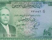 الدينار التونسى