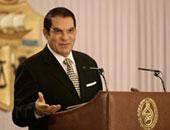 الرئيس التونسى الأسبق زين العابدين بن على