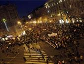 مظاهرات فى المجر - ارشيفية