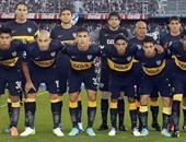 فريق بوكاجونيور