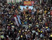 """احتجاجات هونج كونج """"أرشيفية"""""""