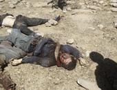 قتلى داعش - أرشيفية