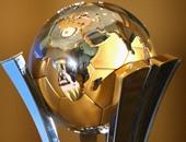 كأس العالم للأندية 2014