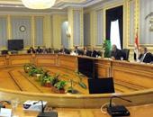 جلسة مباحثات مصرية كورية