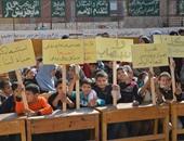 """التلاميذ يرفعون لافتات عليها """"لا.. للإرهاب"""""""