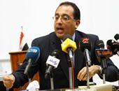 الدكتور مصطفى مدبولى، وزير الإسكان والمرافق والمجتمعات العمرانية