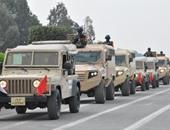 القوات المسلحة أرشيفية
