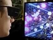 النظارة Depth-VR 3D