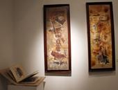 معرض فنى– أرشيفية