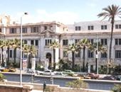 المعهد الفرنسى