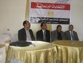 مركز النيل للإعلام بدمياط