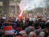 مظاهرات إسلاميين