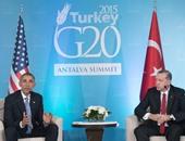 الرئيس الأمريكي باراك أوباما ونظيره التركى أردوغان
