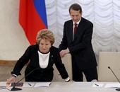 رئيسة مجلس الاتحاد الروسى فالينتينا ماتفيينكو