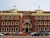 جامعة الإسكندرية - أرشيفية