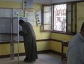 الانتخابات البرلمانيه - صوره أرشيفية