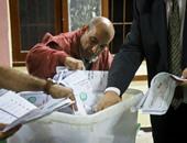 انتخابات البرلمان