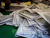 صورة أرشيفية _انتخابات