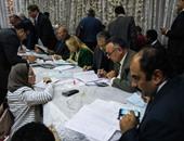 انتخابات / صورة أرشيفية