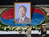نظرة الوداع الأخيرة على الرئيس الأسبق الراحل كيم يونج سام