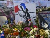 ضحايا أحداث باريس