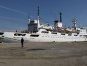 سفينة روسية -ارشيفية