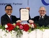 تويوتا تعقد شراكة لتطوير سيارات ذكية للمعاقين