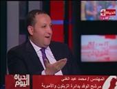 المهندس محمد عبد الغنى مرشح حزب الوفد بدائرة الزيتون والأميرية