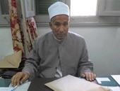 الشيخ مصطفى عبد الرحيم مدير عام منطقة وعظ الوادى الجديد