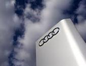 شركة أودى الألمانية