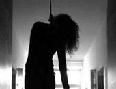 انتحار - أرشيفية