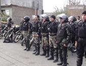 قوات الأمن الايرانية