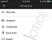 """النسخة التجريبية من """"كورتانا"""" على نظام iOS"""