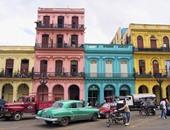 المدن الملونة لمسة جمالية رائعة ـ صورة أرشيفية