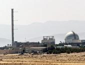 مفاعل ديمونا