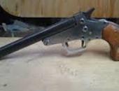 سلاح نارى-ارشيفية