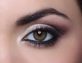 عين جميلة