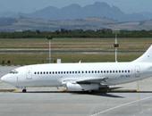 طائرة بيونج _ صورة أرشيفية
