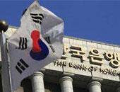 البنك المركزى الكورى
