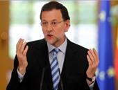 رئيس الحكومة الإسبانية ماريانو راخوى