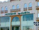 بنك الاسكندرية