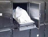 جثة ـ صورة أرشيفية