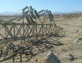 برج كهرباء – صورة أرشيفية