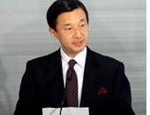 الأمير ناروهيتو ولى عهد اليابان