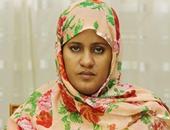 فاطمة فال بنت الصوينع وزيرة الخارجية الموريتانية