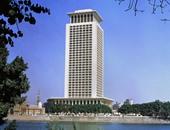مبنى وزارة الخارجية - أرشيفية