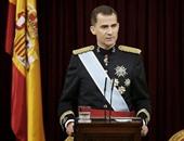 ملك إسبانيا فيليبى السادس