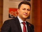 نيكولا جروفسكى مساعدة رئيس وزراء مقدونيا السابق