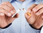 الاقلاع عن التدخين - صورة أرشيفية