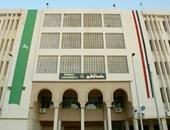 جامعة الزقازيق - أرشيفية